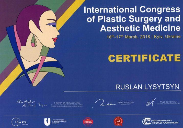 International_Congress_of_Plastic_Surgery_and_Aesthetic_Medicine