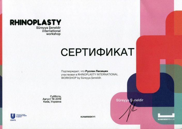 Rhinoplasty_International_Workshop_by_Sureyya_Seneldir_18_August